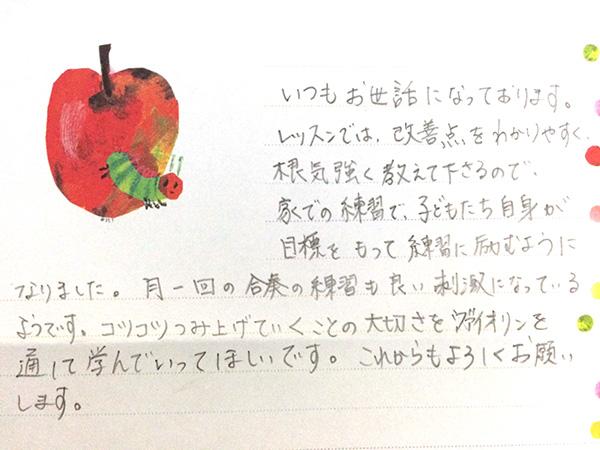 voice_06